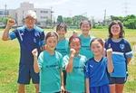 FCすすき野レディースの選手と吉村代表