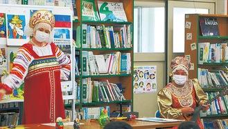 講師を務めた金子さん(左)とザラトワさん