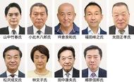 過去最多の9人立候補か