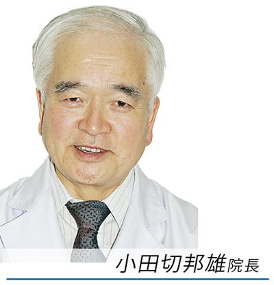 放射線診断による各種ガン検診