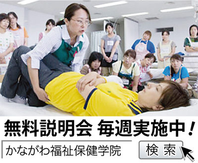 意外に幅広い介護の職場