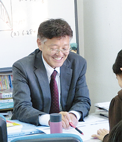 第一志望合格率の高い塾