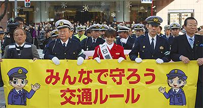 田中理恵さんが一日警察署長に