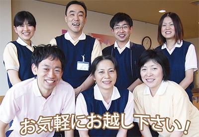 東京海上グループの介護付有料老人ホーム