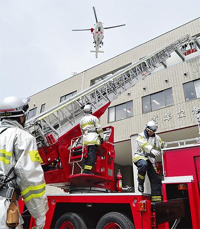 消防と連携し大規模訓練