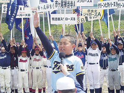 少年野球が開幕