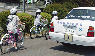 「自転車は安全に」