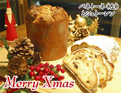 コペの伝統焼き菓子