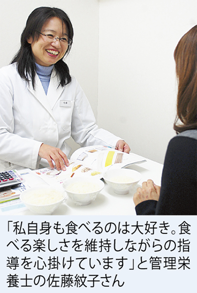 糖尿病の食事療法とは?