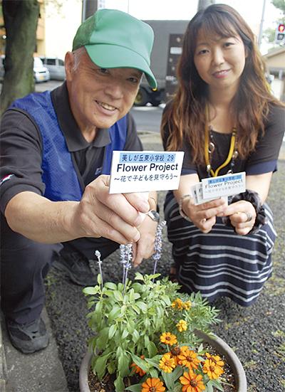 鉢植え管理に番号札