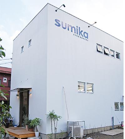 至高の「sumika」求め30年