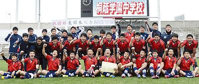 11年ぶりの東日本制覇
