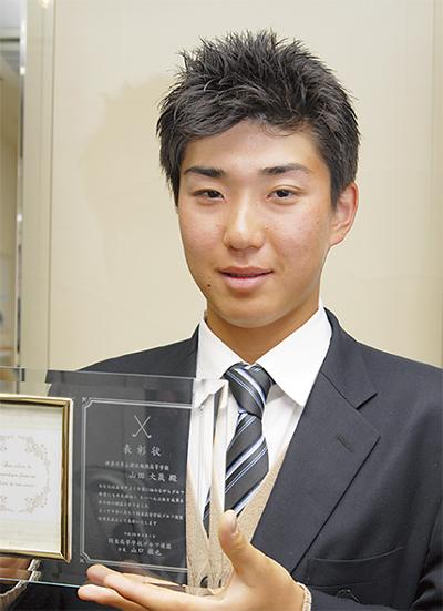 桜台・山田選手に優秀表彰