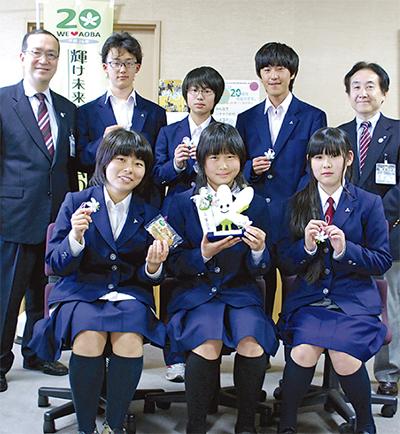 奈良中生が祝う20周年