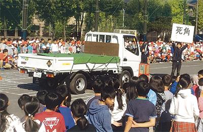 全校で交通安全学ぶ