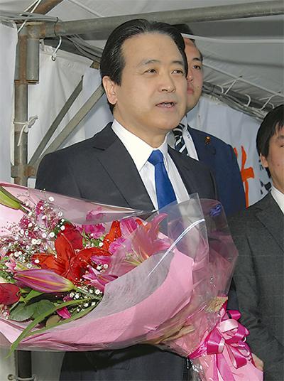 江田氏 大差で5選