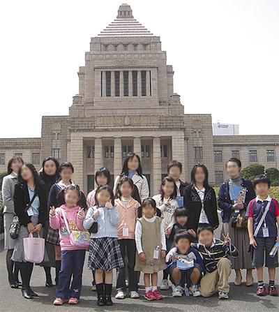 親子国会見学ツアー