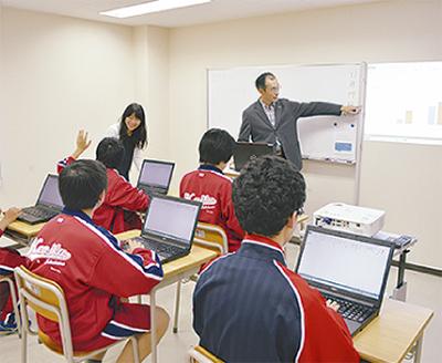 横浜健育高で高卒資格を
