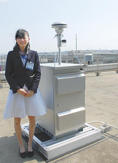 区役所屋上にPM2.5測定機