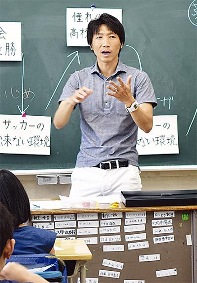 波戸さんが「努力」語る