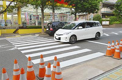 横断歩道を新整備
