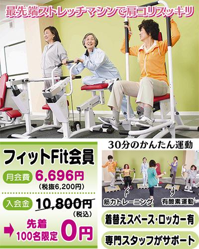7月21日、あざみ野店オープン