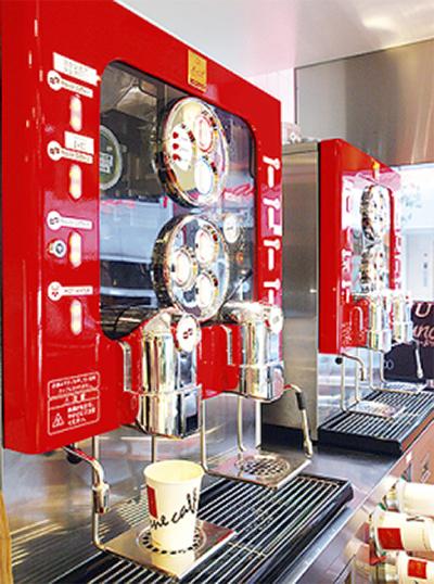 「魅せる珈琲マシン」が人気