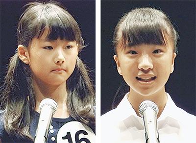 鉄小・笹井さんが教育長賞