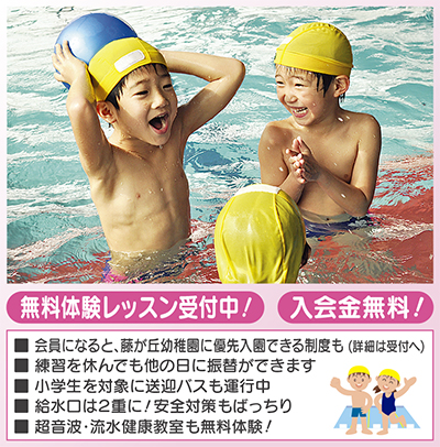 「プールって楽しい!」