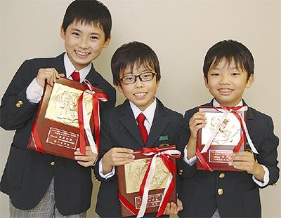 3人が読書感想文で入賞