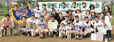 「横濱鳥(バード)」が初優勝