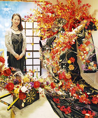 「日本の秋」を花で表現