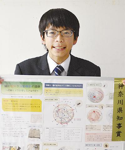 津田君(すすき野中3年生)に県知事賞
