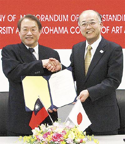 台湾・科技大と協定