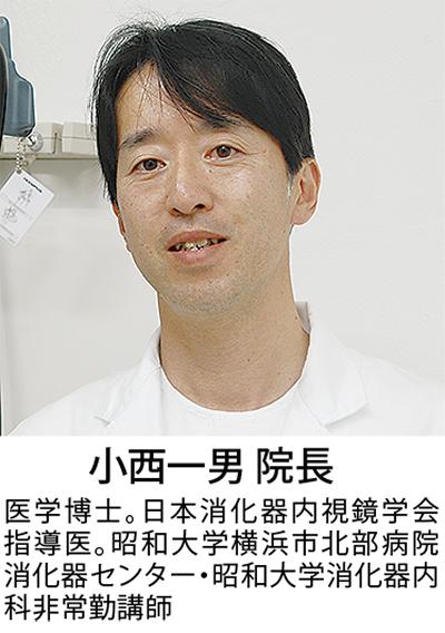 負担の少ない大腸内視鏡検査で早期発見を