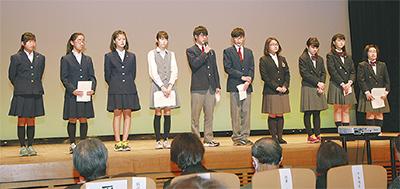 中学生が地福計画発表