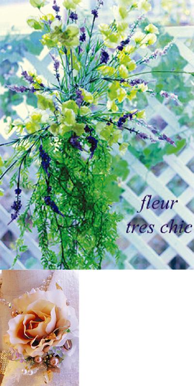 永遠に飾れるプレミアム造花
