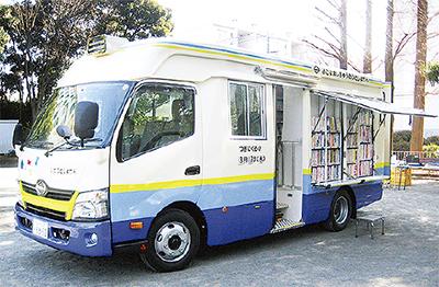 移動図書館、奈良山公園に 4月11...