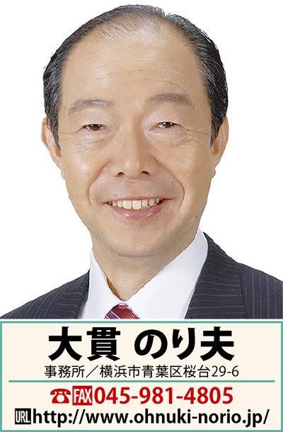市長は核兵器廃絶の先頭に立て