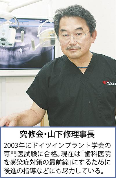 歯科治療は選択肢豊富な医院で