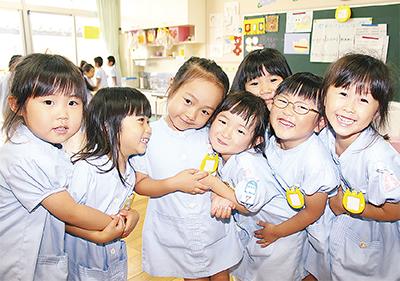 藤が丘幼稚園「ワクワク運動会」