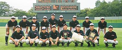 東京都中体連野球部