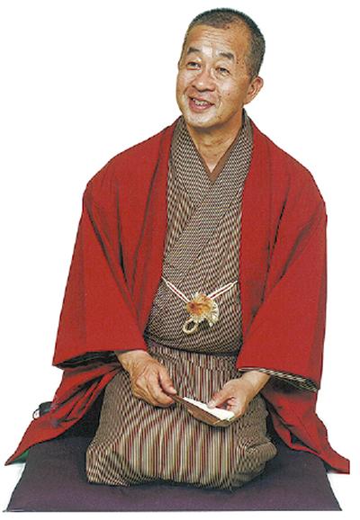 林家錦平さん出演