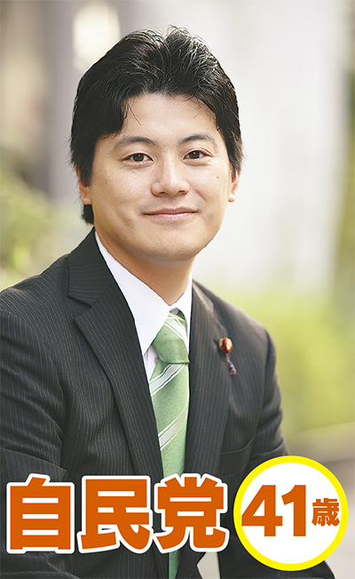 夢と希望、活力みなぎる日本に。