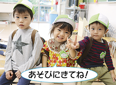 奈良幼稚園で園庭開放
