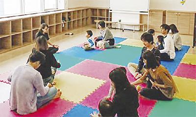 公民連携で子育て支援