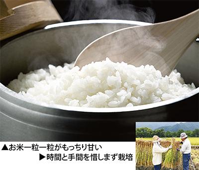 コンクール金賞受賞(※)「鈴ひかり」新米