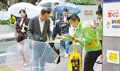 詐欺防止の街頭活動