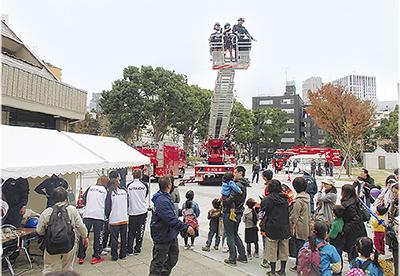 消防フェアに1500人