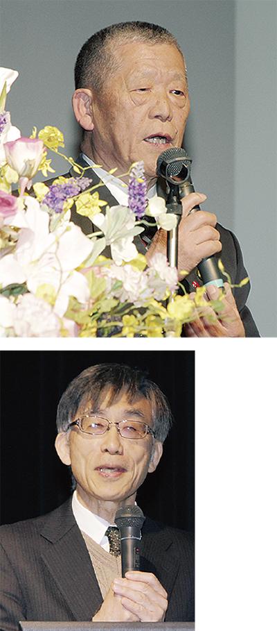あいさつする吉村会長(上)と名和田教授